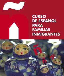 Clases de español para inmigrantes. Ver folleto